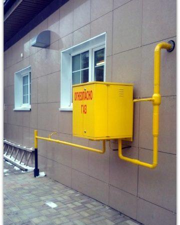 Газификация здания в Москве